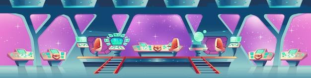 Fondo de vector con el interior de la nave espacial vector gratuito