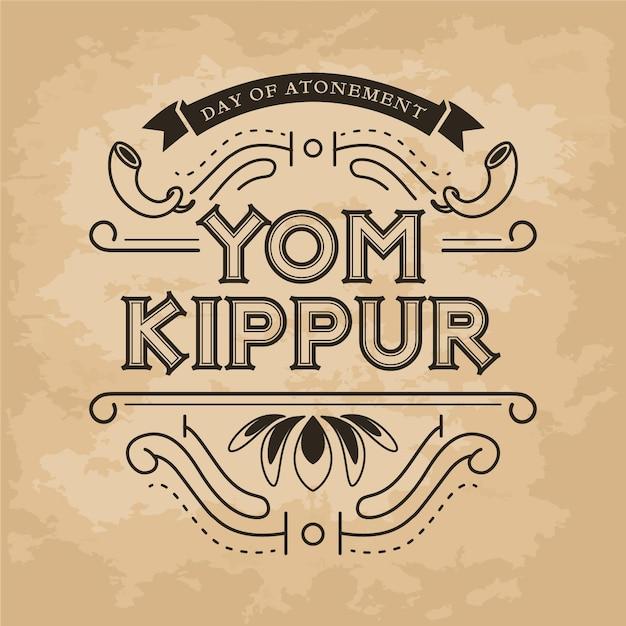 Fondo vintage de yom kipur vector gratuito