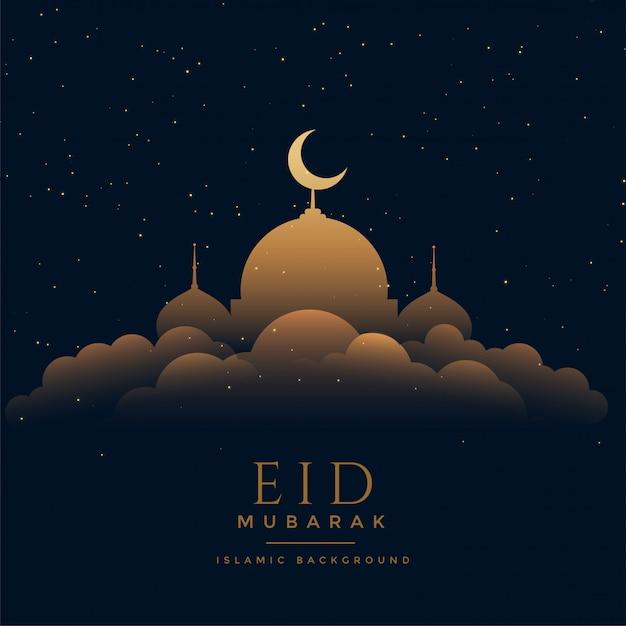 Forma de la mezquita sobre fondo de nubes eid mubarak vector gratuito