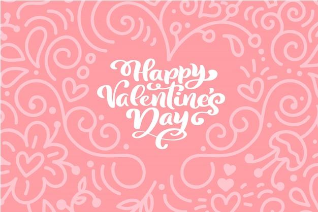 Frase de caligrafía feliz día de san valentín con corazones. Vector Premium