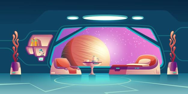 Futura estación espacial vector gratuito