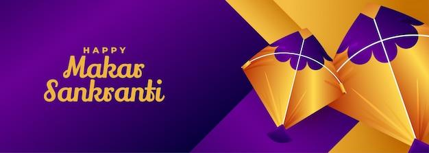 Golden kites makar sankranti diseño de banner morado vector gratuito