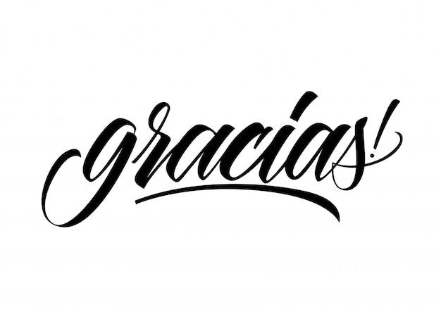 Gracias inscripción caligráfica Vector Premium