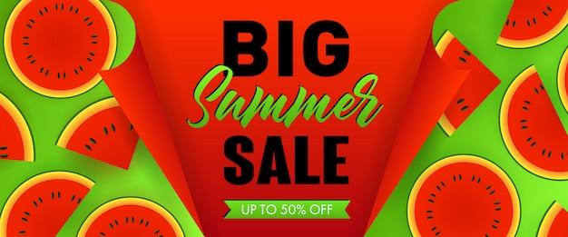 Gran banner estacional de venta de verano. rebanadas de sandia vector gratuito
