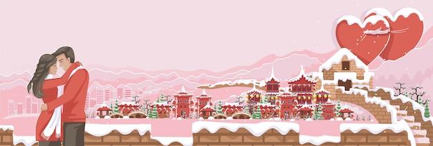 Gran muralla de hitos de china de fondo de banner de china Vector Premium