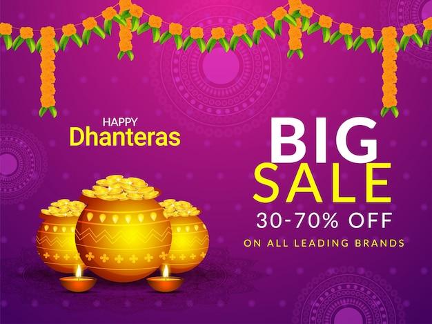 Gran venta para el festival dhanteras con una oferta de descuento del 30-70%. Vector Premium