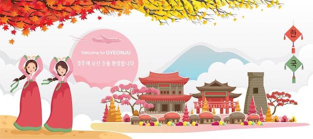 Gyeongju es puntos de referencia de viajes de corea. cartel de viaje coreano y postal. bienvenido a gyeongju. Vector Premium