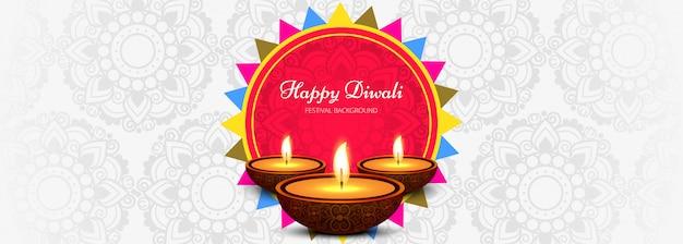 Happy diwali banner promocional de redes sociales vector gratuito