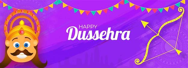 Happy dussehra web banner design. Vector Premium
