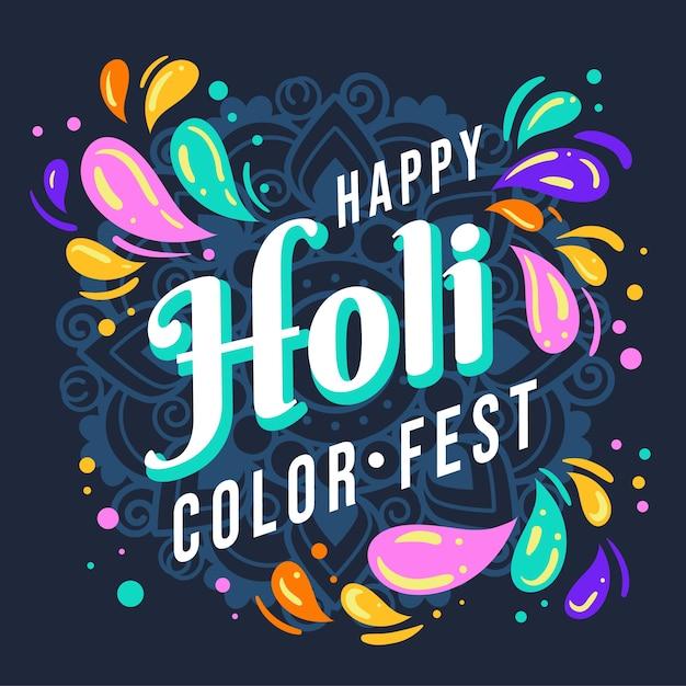 Happy holi festival de color de diseño plano vector gratuito