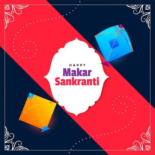 Happy makar sankranti desea el diseño de la tarjeta del festival vector gratuito