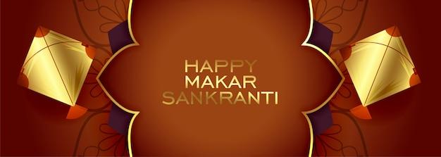 Happy makar sankranti premium golden festival banner vector gratuito