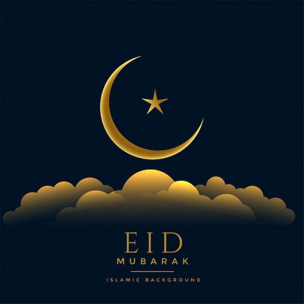 Hermosa eid mubarak estrella luna dorada y nubes vector gratuito