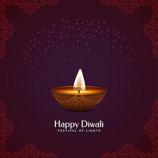 Hermosa feliz diwali decorativa vector gratuito