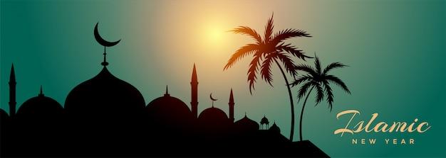 Hermosa mezquita escena islámica año nuevo banner vector gratuito