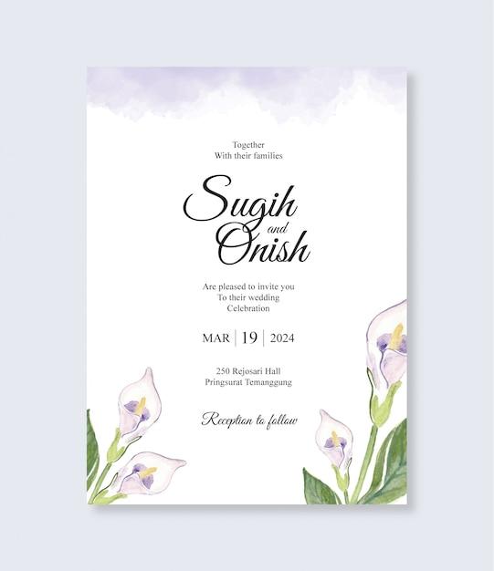 Hermosa plantilla de invitación de boda con flor de lirio de acuarela Vector Premium