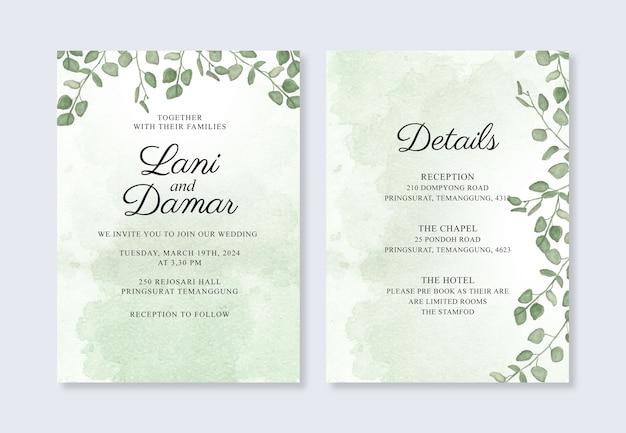 Hermosa plantilla de invitación de boda con hojas de acuarela y salpicaduras Vector Premium