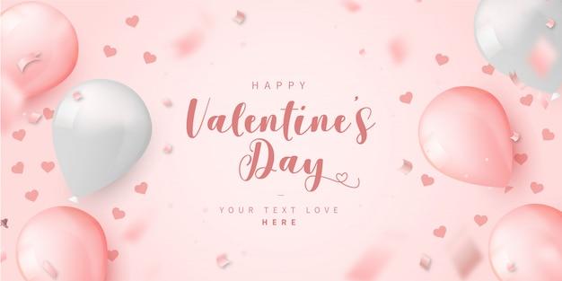 Hermosa plantilla de tarjeta de san valentín con globos vector gratuito