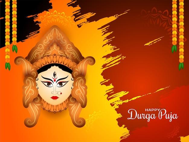 Hermosa tarjeta del festival indio durga puja vector gratuito