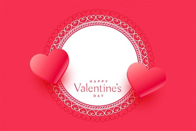 Hermoso día de san valentín corazones saludo con espacio de texto vector gratuito