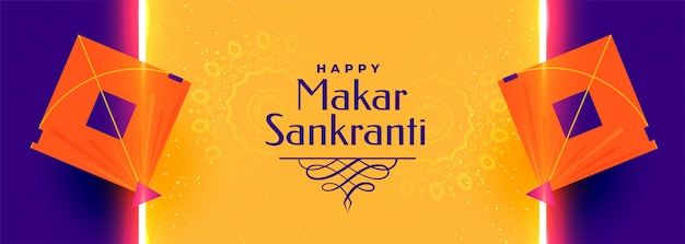 Hermoso diseño del diseño del banner del festival makar sankranti vector gratuito