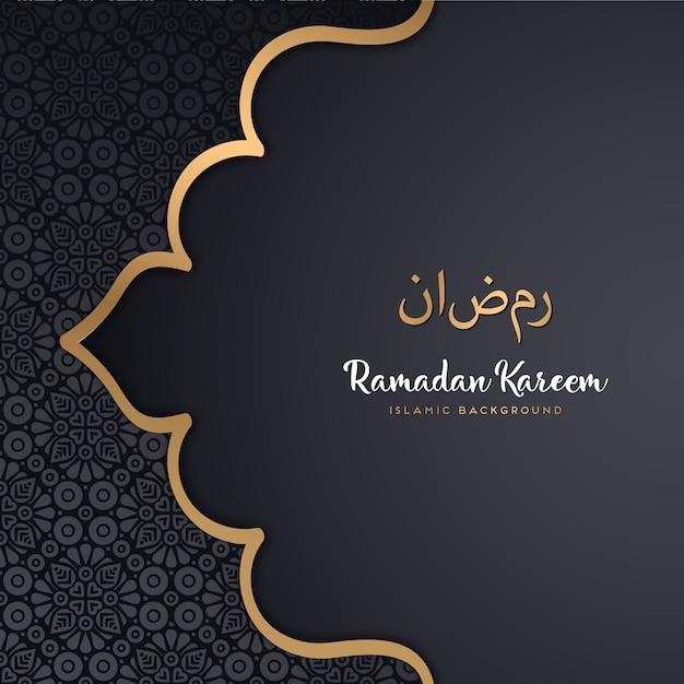 Hermoso diseño ramadan kareem con mandala vector gratuito