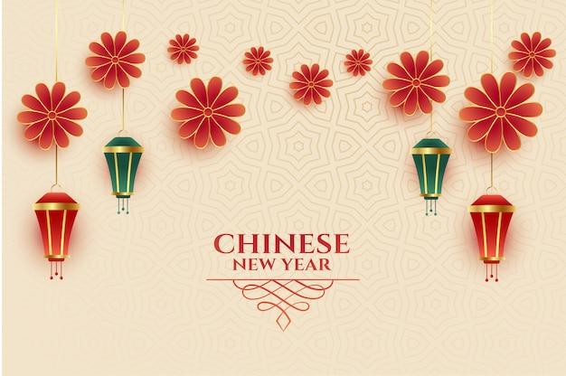Hermoso diseño de tarjeta de felicitación de feliz año nuevo chino vector gratuito