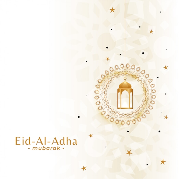 Hermoso festival de eid al adha. vector gratuito