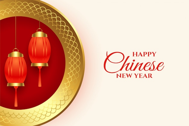 Hermoso fondo de año nuevo de decoración de linternas chinas vector gratuito