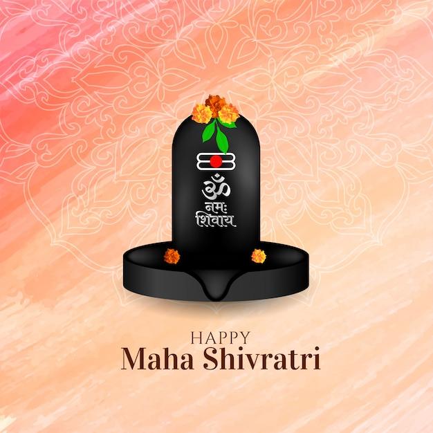 Hermoso fondo colorido festival maha shivratri Vector Premium