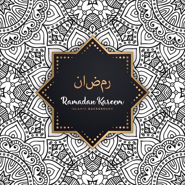 Hermoso fondo de mandala de ramadan kareem de patrones sin fisuras vector gratuito