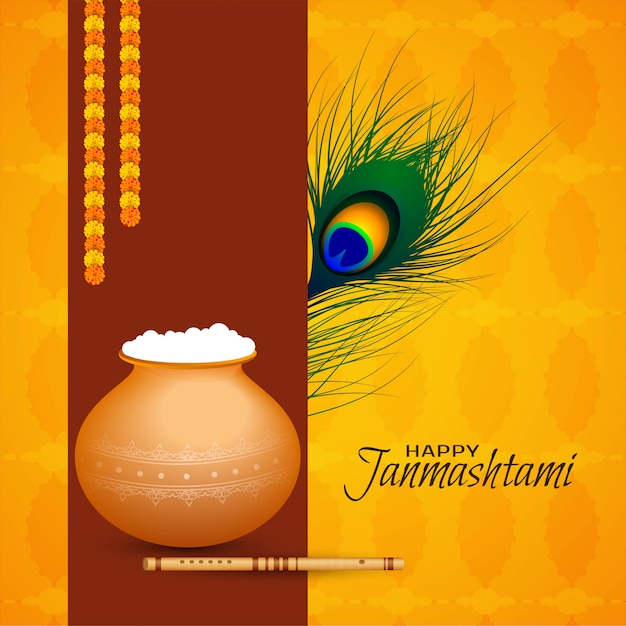 Hermoso fondo de vector festival janmashtami feliz vector gratuito