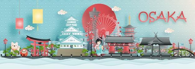 Hitos de osaka de japón en estilo de corte de papel Vector Premium