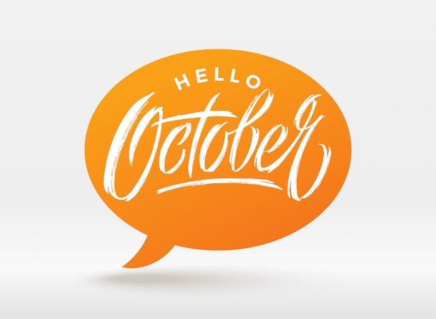 Hola letras de octubre con burbujas de discurso sobre fondo claro. caligrafía de pincel moderno. banner de otoño tipografía para banner, saludo, póster, folleto de redes sociales. ilustración. Vector Premium