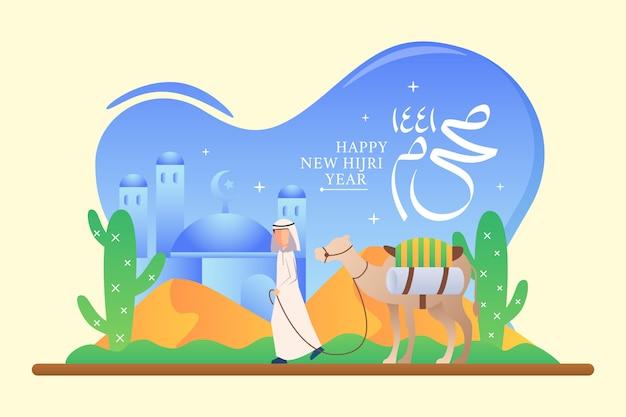 Un hombre trae un camello en feliz año nuevo hijri ilustración con caligrafía Vector Premium