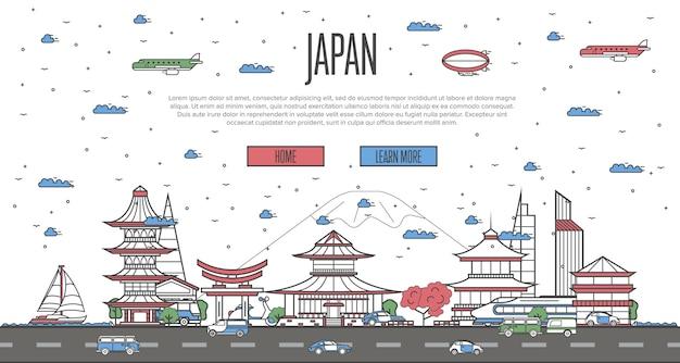Horizonte japonés con monumentos famosos nacionales Vector Premium