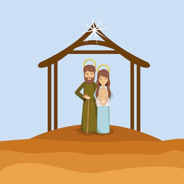 Dibujos De Navidad Con Jesus.Icono De Dibujos Animados De Jose Maria Y Bebe Jesus