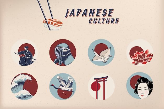 Iconos culturales japoneses famosos vector gratuito