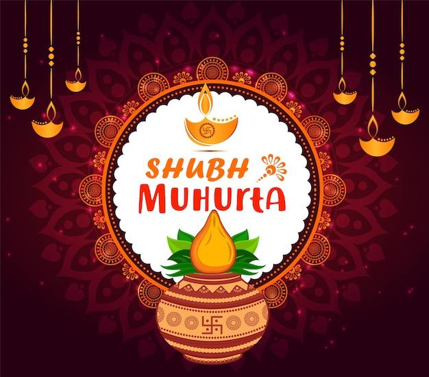 Ilustración abstracta para shubh muhurta, diwali ilustración Vector Premium