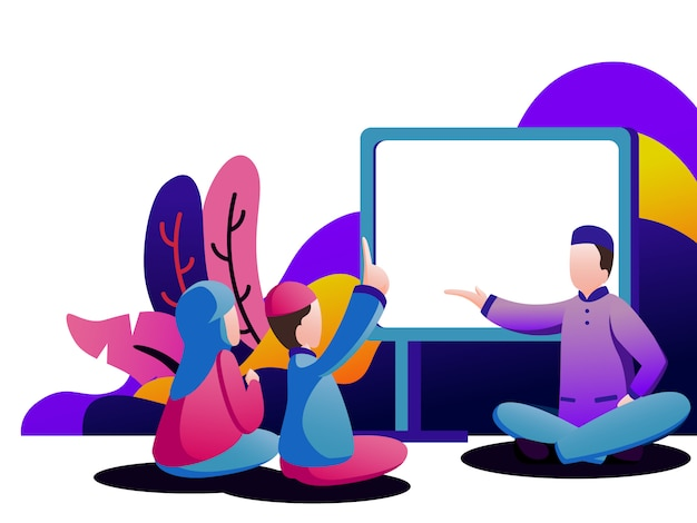 Ilustración de cabecera islámica Vector Premium