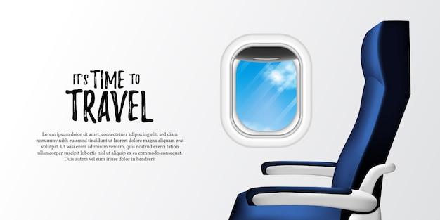Ilustración de la cabina interior del avión con asiento y ventanilla con vista al cielo azul Vector Premium