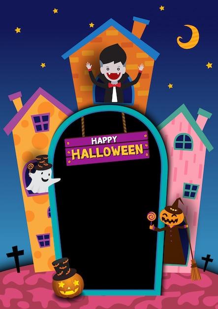 Ilustración de la casa de halloween para la plantilla de marco y el disfraz de monstruo Vector Premium