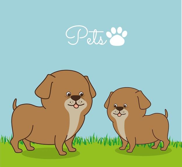 Ilustración del centro de la tienda de mascotas vector gratuito