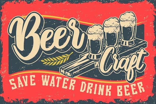 Ilustración coloreada con cerveza e inscripción. todos los elementos están en un grupo separado. Vector Premium