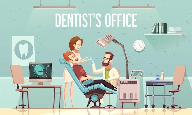 Ilustración del consultorio del dentista vector gratuito