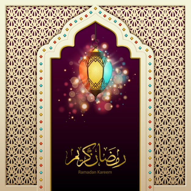 Ilustración decorativa de ramadán kareem vector gratuito