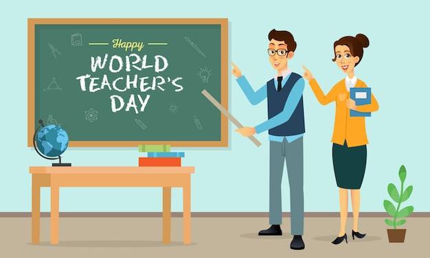 Ilustración de dibujos animados feliz día mundial del maestro. adecuado para tarjetas de felicitación, carteles y pancartas. Vector Premium