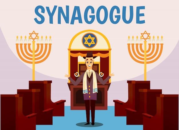 Ilustración de dibujos animados de la sinagoga judía vector gratuito
