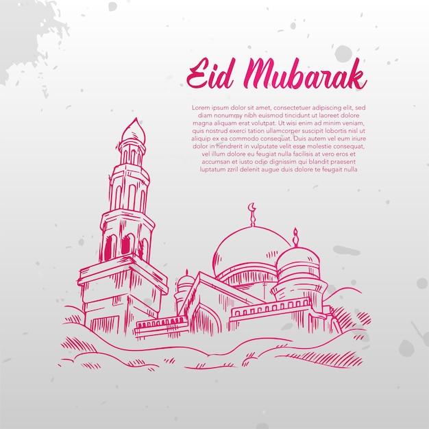 Ilustración de eid mubarak Vector Premium