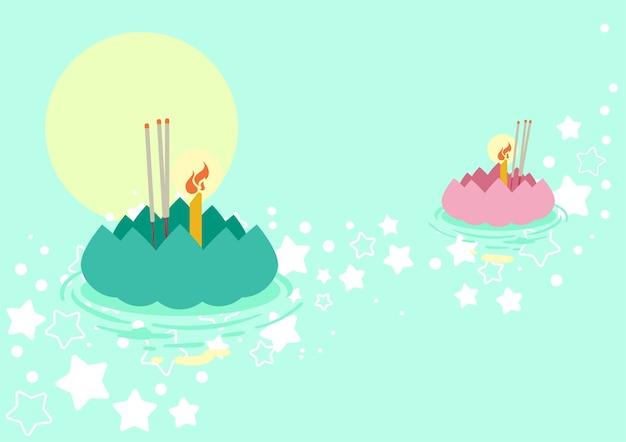 Ilustración en colores pastel del día de loy krathong  9c4184253212f